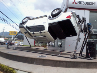 L200 Mitsubishi feature image