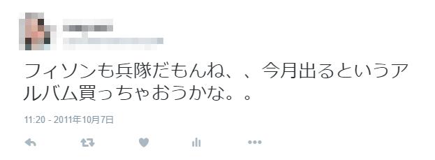 b2016-09-27_17h37_32
