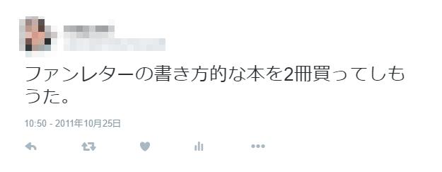 b2016-09-27_18h10_25