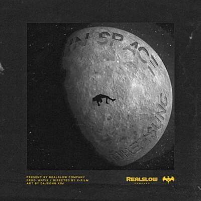宇宙の中で フィソン CD