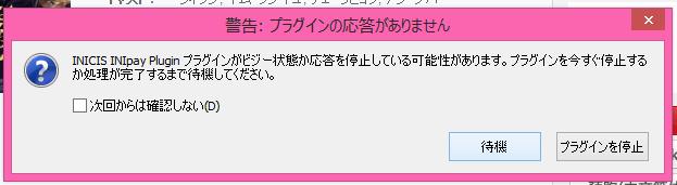 yes24en2-1