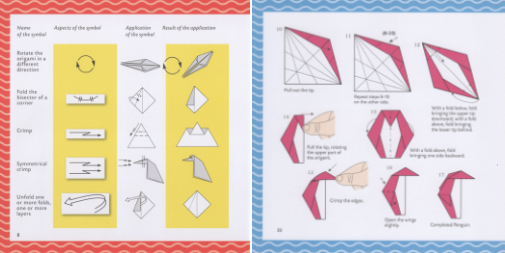 Origami of the Sea Illustration 1
