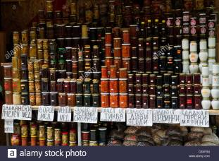 Photo: http://www.alamy.com/stock-photo-home-made-jam-on-sale-bulgaria-41770057.html