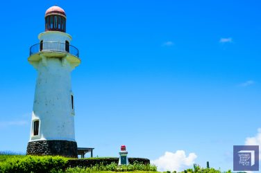 Basco Lighthouse Batanes