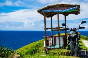 Chamantad - Tinyan View Point Batanes