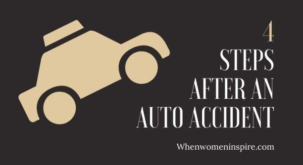 车祸后的步骤