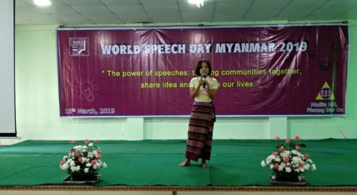 World Speech Day 2020