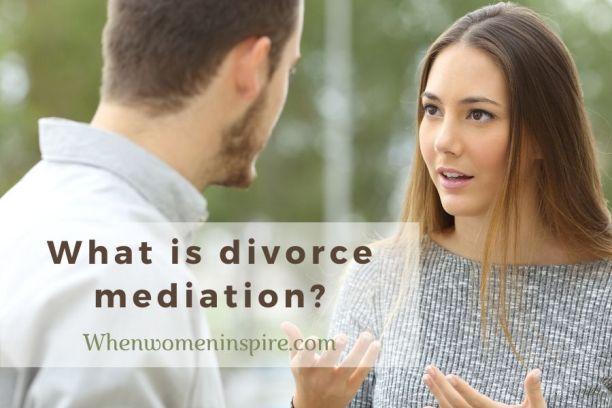 离婚调解程序解释