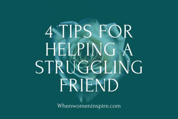 如何帮助朋友