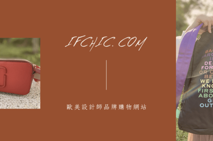 IFCHIC歐美時尚精品購買-Marc Jacobs相機包