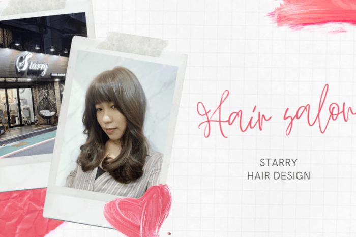 【台北中山區美髮推薦】打造獨一無二專屬造型-STARRY 髮廊