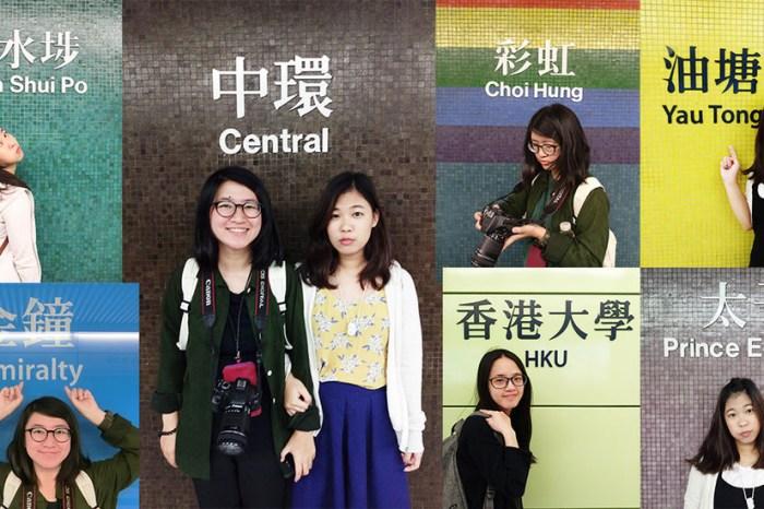 香港三天兩夜小旅行-行程攻略
