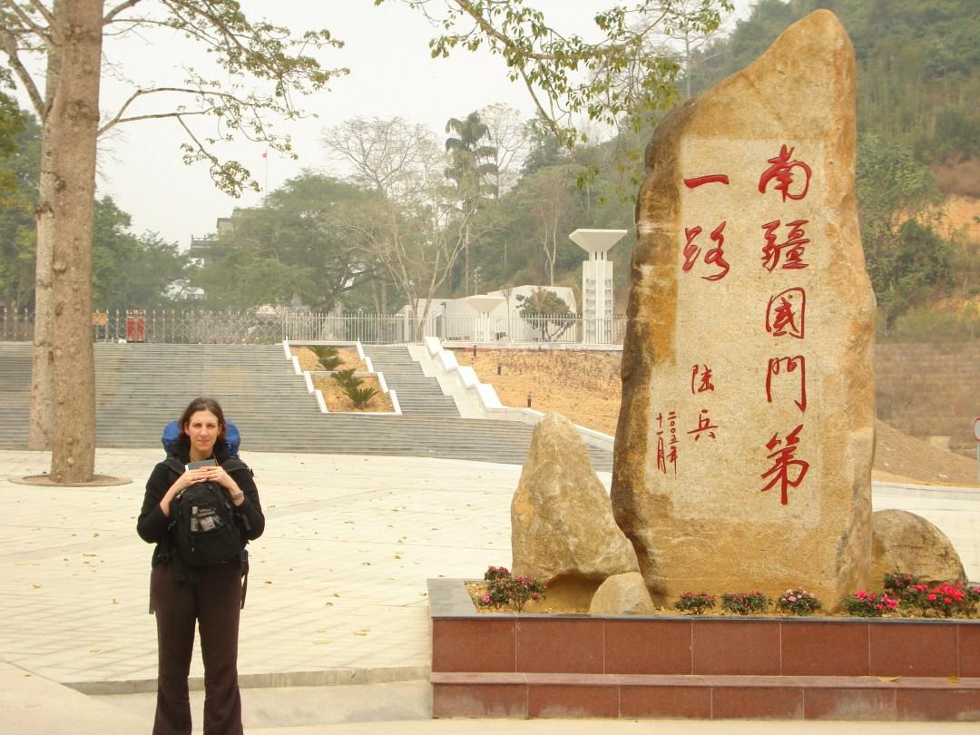 China Vietnam Border1