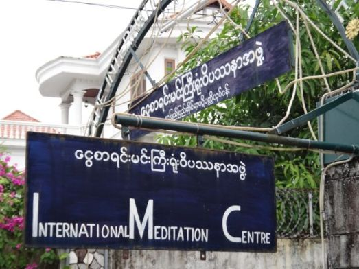 The International Meditation Centre founded by Sayagyi U Ba Khin, the teacher of S.N. Goenka. We've always wanted to visit this centre, one of the first to teach Vipassana meditation to foreigners in Burma during the 1950s.