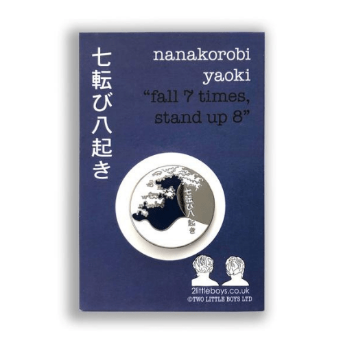 Never Give Up Japanese Great Wave Enamel Pin
