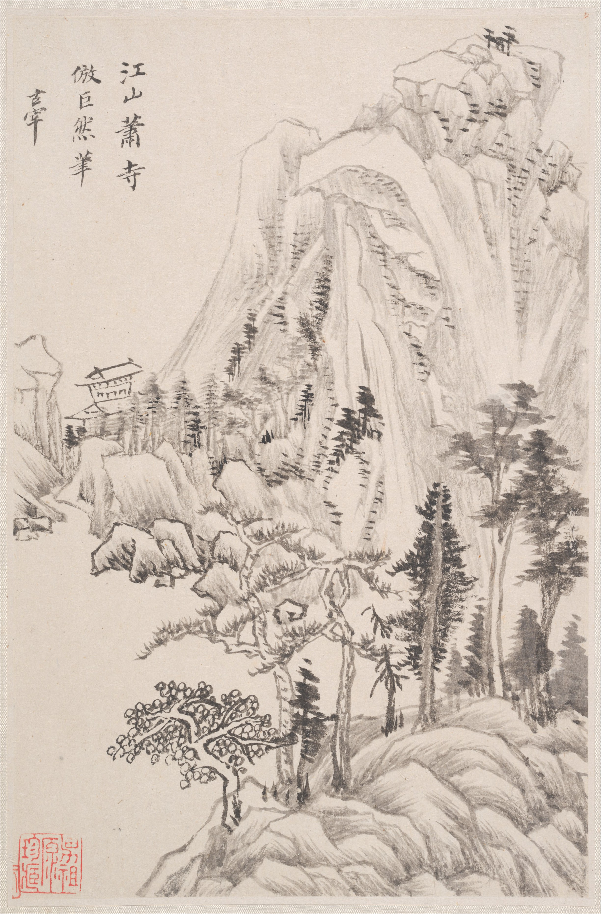 Dong Qichang, Landscape in the Manner of Old Masters