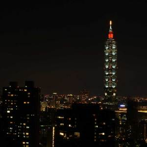 See Taipei 101 while living in Taiwan for a great view of the city