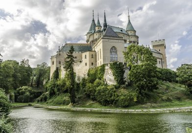 ბონიცეს ციხესიმაგრე. (Bonjice Castle)