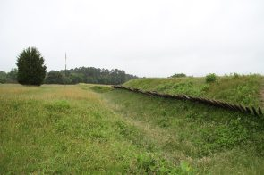 An English redoubt