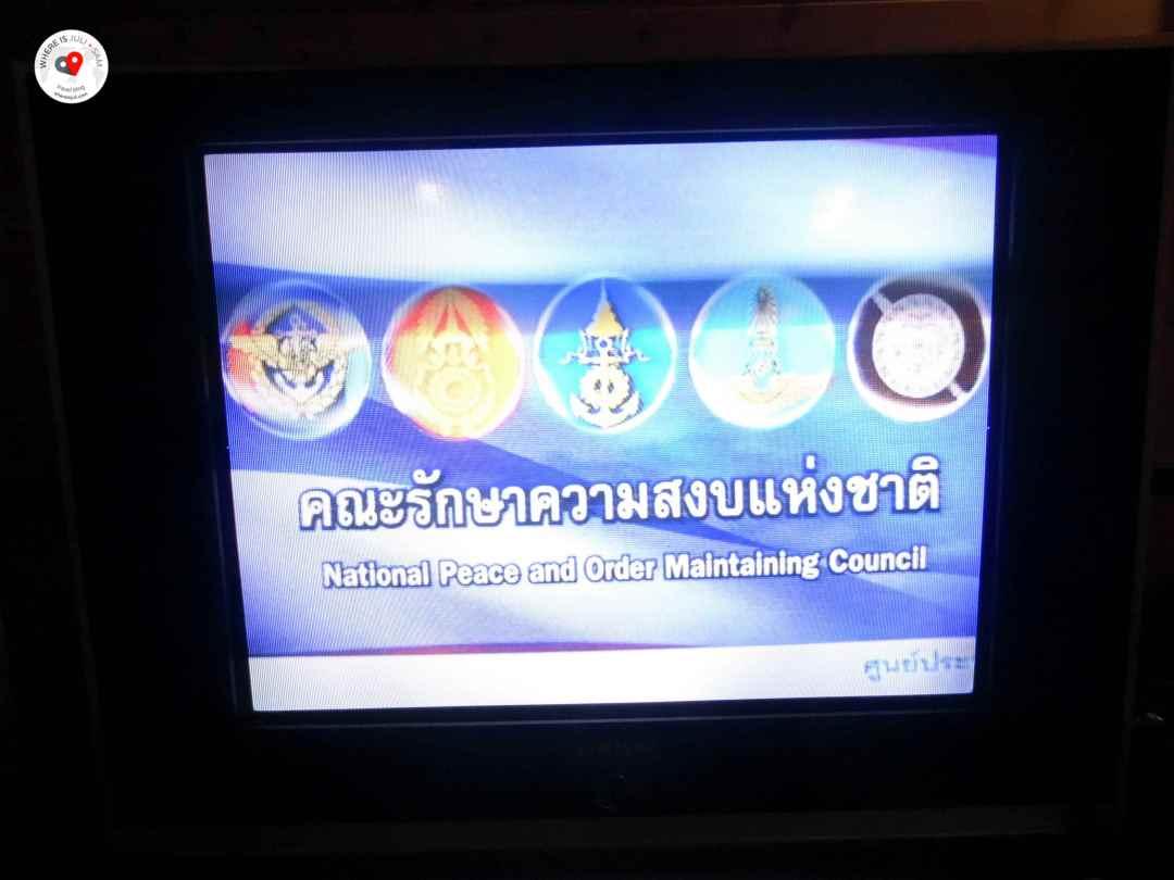 Wij Thailand TV