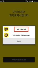 KakaoTaxi Install 02