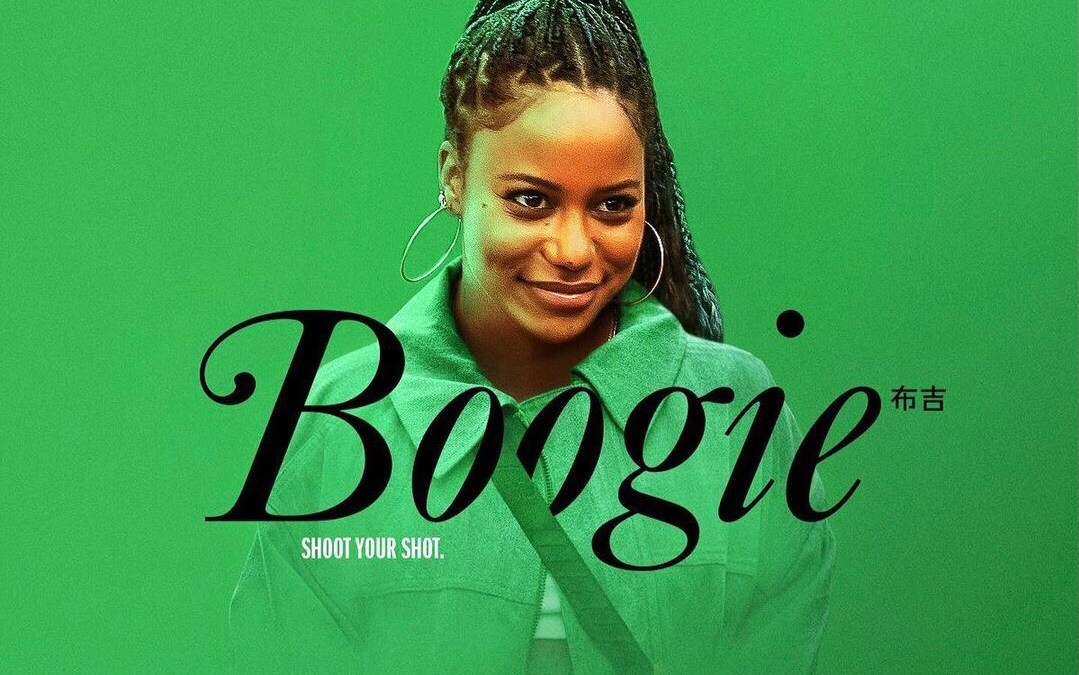 Eddie Huang's BOOGIE OFFICIAL TRAILER Starring Pop Smoke, Taylour Paige & Taylor Takahashi