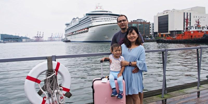 沖繩公主遊輪▲藍寶石公主號▲激推全家親子遊