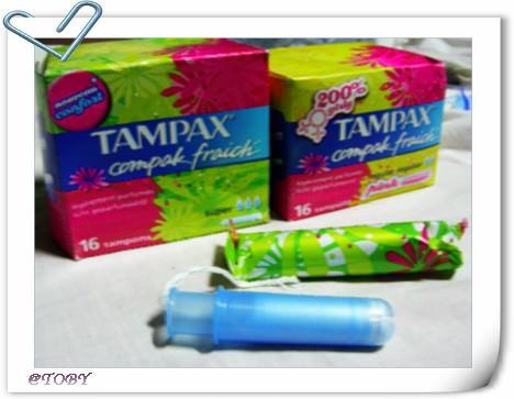 再度提起棉條你問我答篇?推推TAMPAX!