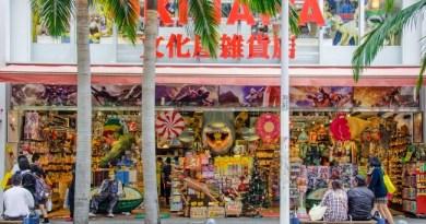 โอกินาว่า Okinawa ที่เที่ยวโอกินาว่า Wherejapan ญี่ปุ่นไปไหนดี