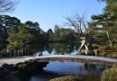 japan-Kanazawa-hotels-โรงแรม-ที่พัก-คานาซาวะ-wherejapan-topofhotel-ญี่ปุ่นไปไหนดี