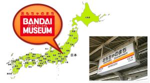 Bandai Museum2 กันดั้ม wherejapan ญี่ปุ่นไปไหนดี