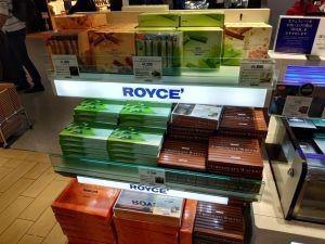 ช็อกโกแลต รอยซ์ Chocolate Royce ขนม สนามบิน คันไซ Kansai Osaka โอซาก้า airport ของฝาก Wherejapan ญี่ปุ่นไปไหนดี