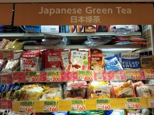 ขนม สนามบิน คันไซ Kansai Osaka โอซาก้า airport ของฝาก Wherejapan ญี่ปุ่นไปไหนดี