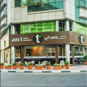 sheesha in dubai- paan sheesha in Dubai