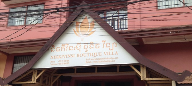 Reviews of Nikkivinsi Boutique Villa in Siem Reap