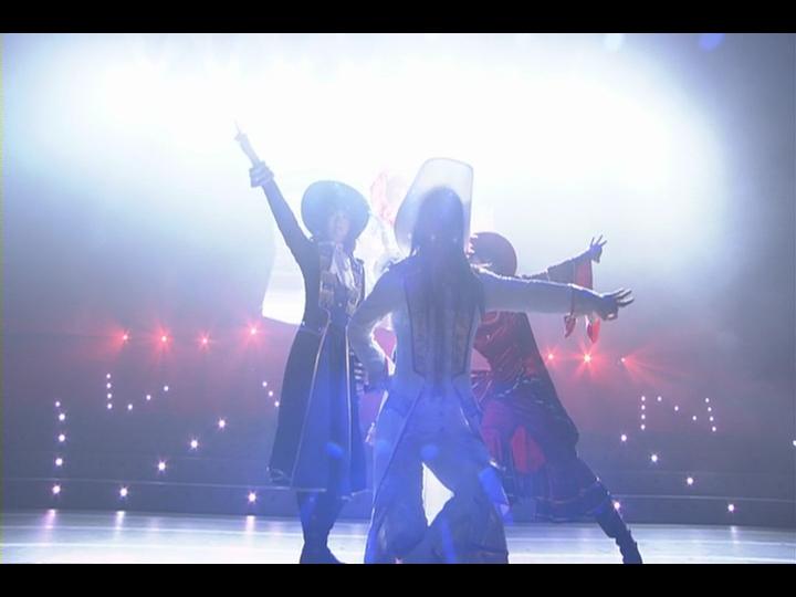 Kimi wa Pegasus 14