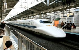 Shikansen (Bullet Train)