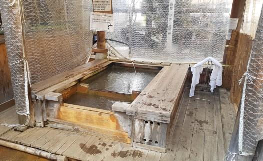 small onsen for feet