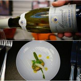 Le Victoria Brasserie Moderne | Węgorz, mus ze szczupaka, pomarańczowy żel