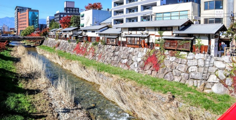 Matsumoto, Giappone