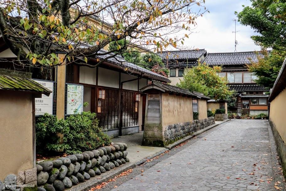 Nagamachi, distretto dei samurai - Kanazawa