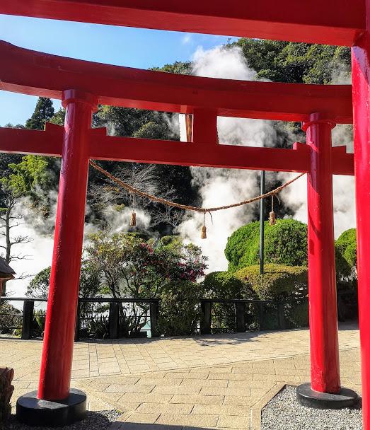 Beppu, Kyushu