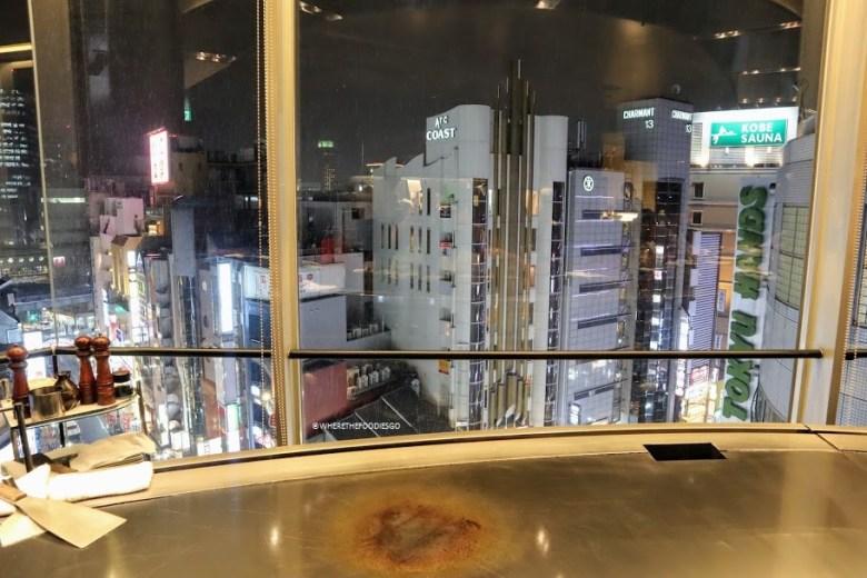 Misono Kobe, Kobe