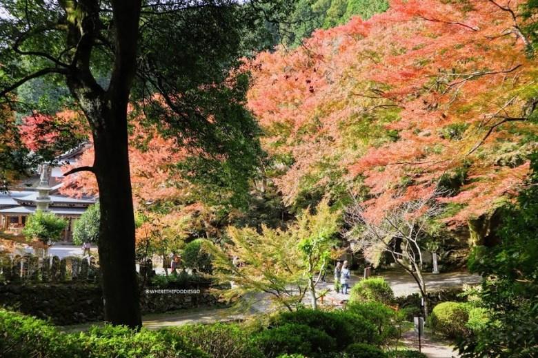 Futago-ji temple, Kyushu