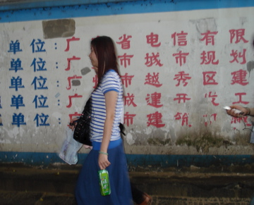Wish I could read more Chinese!