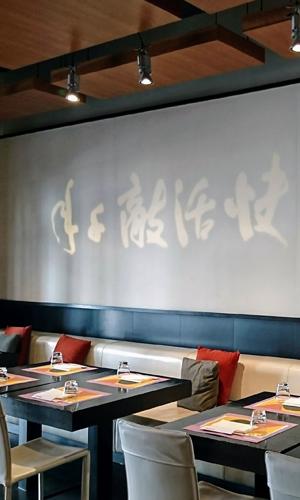 best japanese restaurants rome