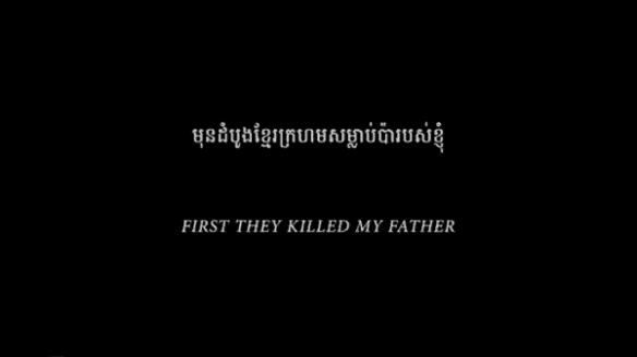 First They Killed My Father - Title Card