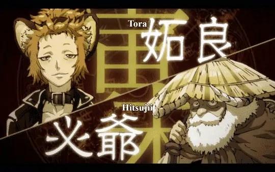 Juni Taisen (Zodiac War) Season 1 Episode 6 Even A Champion Racehorse May Stumble - Tora and Hitsuji