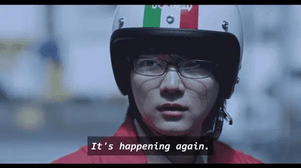 Netflix's ERASED Season 1 Episode 1 [Series Premiere] - Yuki Furukawa - Satoru