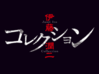 Junji Ito Collection Season 1 Episode 1 Untitled [Series Premiere] - Title Card